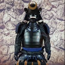 Full Samurai