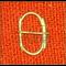 Brass O shaped buckle - medium